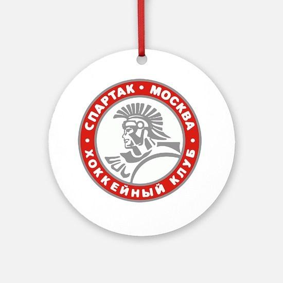 Spartak Round Ornament