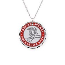 Spartak Necklace