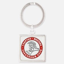 Spartak Square Keychain