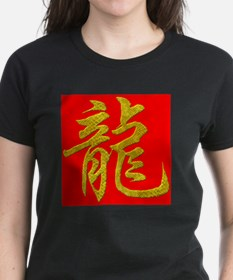 Dragon Gold  3D Red Back 11X1 Tee