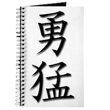 Fearless/Dauntless/intrepid i Journal