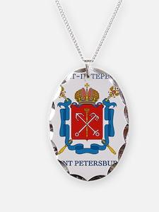 St. Petersburg Necklace