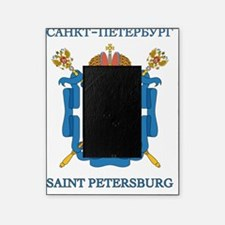St. Petersburg Picture Frame