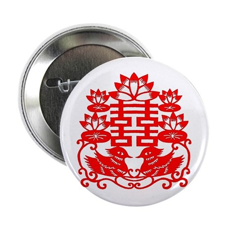 """""""Double Happiness"""" 2.25"""" Button (100 pack)"""