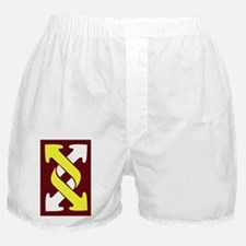 SSI - USARC - 143rd Sustainment Comma Boxer Shorts