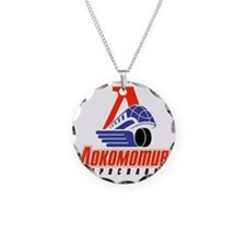 Lokomotiv Yaroslavl Necklace