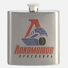 Lokomotiv Yaroslavl Flask