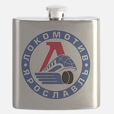 Lokomotive round Flask