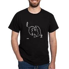 Yin-Yang Dolphins T-Shirt
