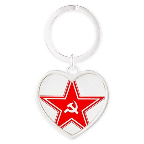 hammer and sickle Heart Keychain