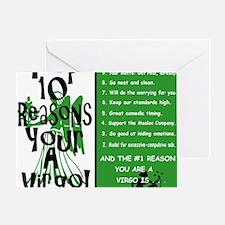 Virgo6.gif Greeting Card