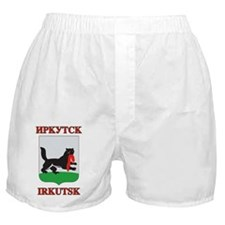 Irkutsk Coat of Arms Boxer Shorts