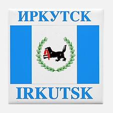 Irkutsk Oblast Flag Tile Coaster