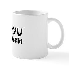 Unique Japanese Mug