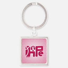 18x13_HopeRibbon_BG02b Square Keychain