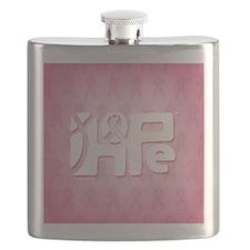 05_HopeRibbon_BG02a Flask