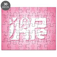05_HopeRibbon_BG02a Puzzle
