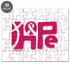 05_HopeRibbon_BG01b Puzzle