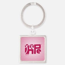 ipadsleeve_HopeRibbon_BG02b Square Keychain