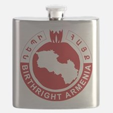 BR New logo 2011 Flask