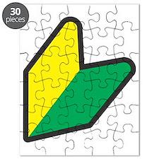 wabaka Puzzle