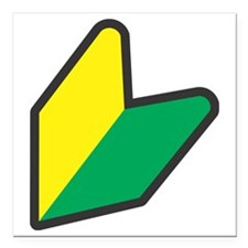 "wabaka Square Car Magnet 3"" x 3"""