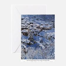 M0018 2009.11.20 kovatcheva village Greeting Card