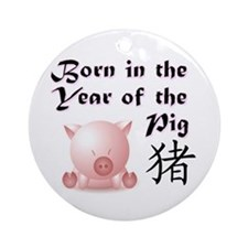 Year of the Pig Ornament (Round)