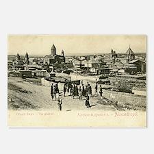 GA_AlexandropolGyumri16x2 Postcards (Package of 8)