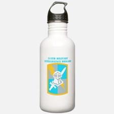 SSI-513TH MILITARY INT Water Bottle