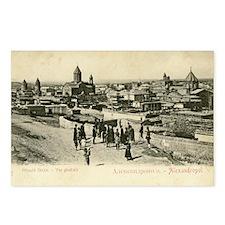 ZGA_AlexandropolGyumri5x Postcards (Package of 8)