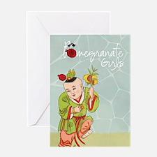 5x8_journal-LB Greeting Card