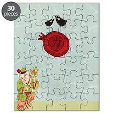 460_ipad_case-1 Puzzle