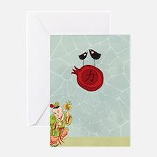 460_ipad_case-1 Greeting Card