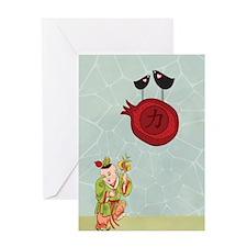553_h_f-1 Greeting Card