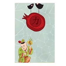 waterbottle-1 Postcards (Package of 8)