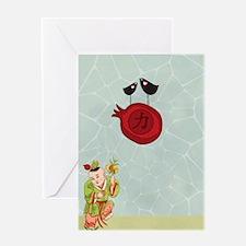460_ipad_case-11 Greeting Card