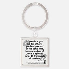 Sullivan Joy Quote Square Keychain