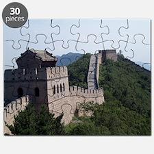 GreatWallOfChinaMousepad Puzzle