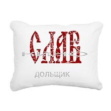 SlavKino Film Compa... Rectangular Canvas Pillow