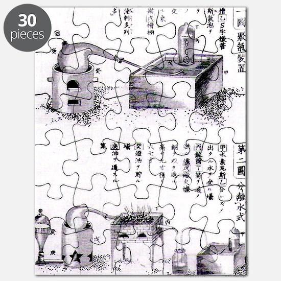 SeimiKaisouChemistry Puzzle