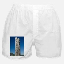 Cape Breton Island. Entry to Cape Bre Boxer Shorts