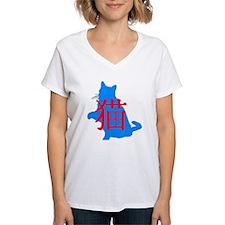 Kanji: Cat Shirt