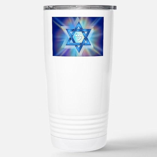 starradial_stickers_300 Stainless Steel Travel Mug