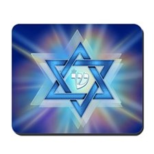 starradial_stickers_300 Mousepad