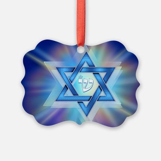 starradial_stickers_300 Ornament
