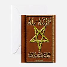 Al-AzifJournal Greeting Card