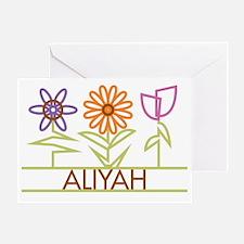 ALIYAH-cute-flowers Greeting Card