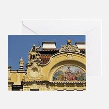 Old Town Square (Staromestske Namest Greeting Card