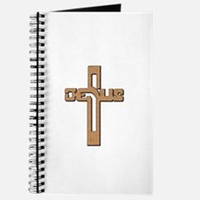 Funny Jesus cross Journal